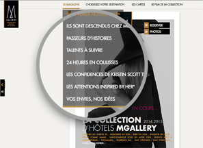 interface personnalisée du catalogue interactif Mgallery